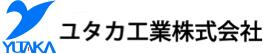 ユタカ工業株式会社|山口県 周防大島エリアの土木・建築・とび・土工